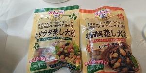 材料の蒸し大豆